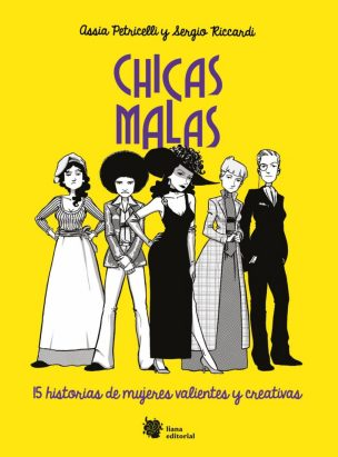 chicas_malas-756x1024